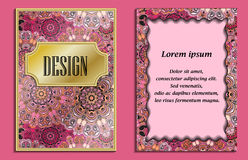 Bright elegant design for wedding invitations, birthday and greeting cards. Vector art with oriental motif. Shiny card Stock Image