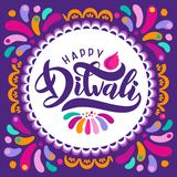 Bright festive lettering text Diwali with imitation of diya oil lamp with flame and ornament rangoli. stock illustration