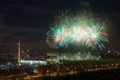 Bright fireworks explosions in night sky in Moscow, Russia Stock Image