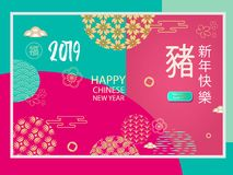 Bright greeting card for the Chinese New Year 2019.Flowers, Chinese elements and geometric patterns. Translation from. Bright greeting card for the Chinese New royalty free illustration