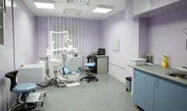 Bright interior of european stomatology Stock Images