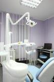 Bright interior of european stomatology Stock Photo