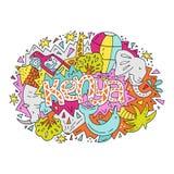 The bright Kenya symbols illustration Royalty Free Stock Photos