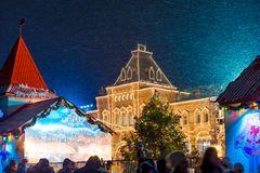 Bright lights of GUM on Red Square in Moscow and Christmas marke Stock Photo