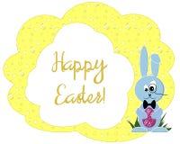 Bright patterned Easter card stock illustration