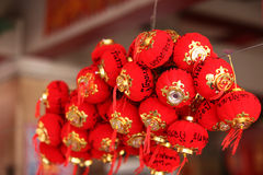 Bright red Chinese lanterns, Thailand, South East Asia Stock Images