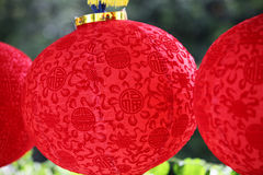 Bright red traditional Chinese lanterns, Singapore Royalty Free Stock Photography