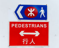 Brightly colored signs direct pedestrians safely and closed road Stock Photos