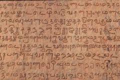 Brihadisvara寺庙,坦贾武尔,泰米尔・那杜 免版税图库摄影
