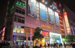 Brilliance Shimao International Plaza Nanjing Road Shanghai China Royalty Free Stock Image