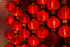 Brilliant Chinese lanterns Stock Photos
