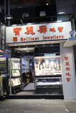 Brilliant jewellery shop in hong kong Royalty Free Stock Image