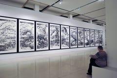 Brillo del jade Uncarved Exposición en Moscú Imágenes de archivo libres de regalías