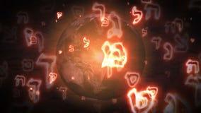 Brinnande hebréiska tecken som flyger runt om jordplaneten stock video