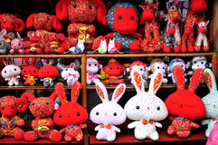 Brinquedos de pano dos desenhos animados Imagens de Stock Royalty Free