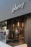 Brioni Włoska moda Fotografia Royalty Free