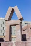 Brique décorative de Brown Photo stock
