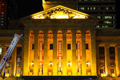 Brisbane City Hall In Night Stock Photo