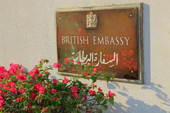 Britische Botschaft unterzeichnen herein englisches und arabisches Lizenzfreies Stockbild