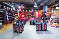 Britische Produkte Lizenzfreies Stockbild