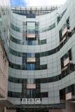 Britische Rundfunkstation BBC-Hauptsitze, London stockfotografie