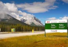 British Columbia, Yoho National Park, Entrance Sign Royalty Free Stock Images