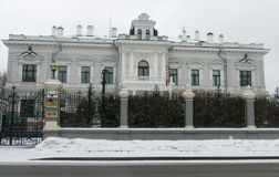 The British Embassy in Moscow,. Sofia Embankment in winter stock image