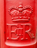 British mailbox. E II R (Queen Elizabeth II) recorded on a British mailbox Stock Images