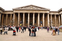 British musem Stock Photo