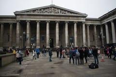 British Museum lizenzfreies stockbild