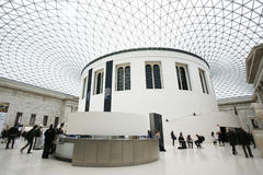 British Museum Obrazy Stock