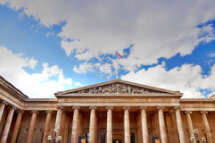 British Museum 7 Imagens de Stock Royalty Free