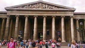 British Museum Foto de Stock