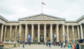 British Museum Stockfotos