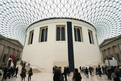 British Museum Central Hall Stock Image