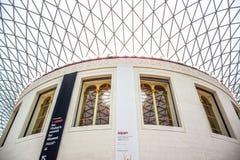 British Museum, en offentlig institution tilldelade till mänsklig historia, konst och kultur london uk arkivfoto