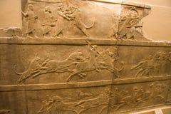 British Museum exhibitions - Mesopotamia Royalty Free Stock Photo