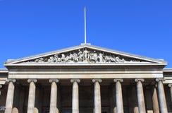 British Museum facade Stock Photos