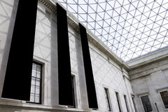 British museum Royalty Free Stock Photography