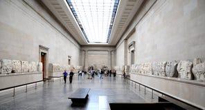 British Museum - la galleria di Duveen Fotografie Stock Libere da Diritti
