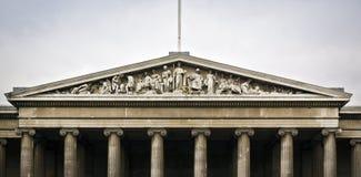 British Museum in Londen Royalty-vrije Stock Afbeelding