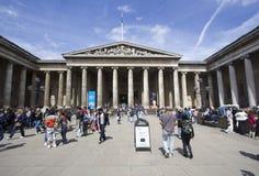 British Museum in London Stockbilder