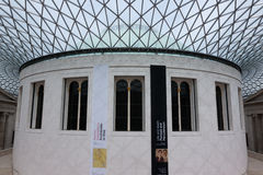 British Museum, London Royalty Free Stock Photo