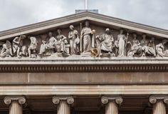 British Museum London England Stock Image