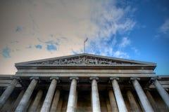 British Museum Stock Images