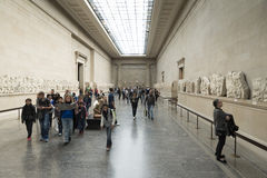 British Museum Stock Photography