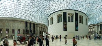 British museum (Panorama) Royalty Free Stock Photo
