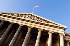 British Museum Stock Photo