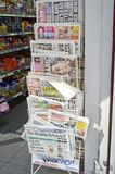 British Newspapers royalty free stock images