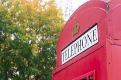 British Phone Booth Stock Photo